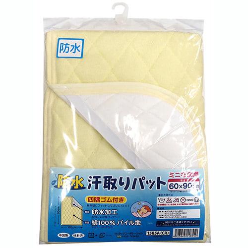 防水汗取りパッド ミニ布団用 クリーム(60x90cm)