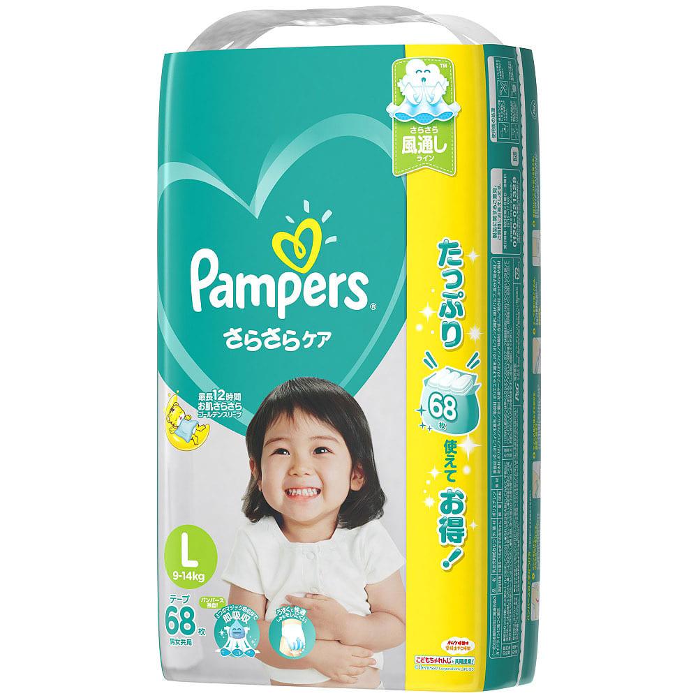 【テープおむつL】 パンパーステープ ウルトラジャンボパック L68枚