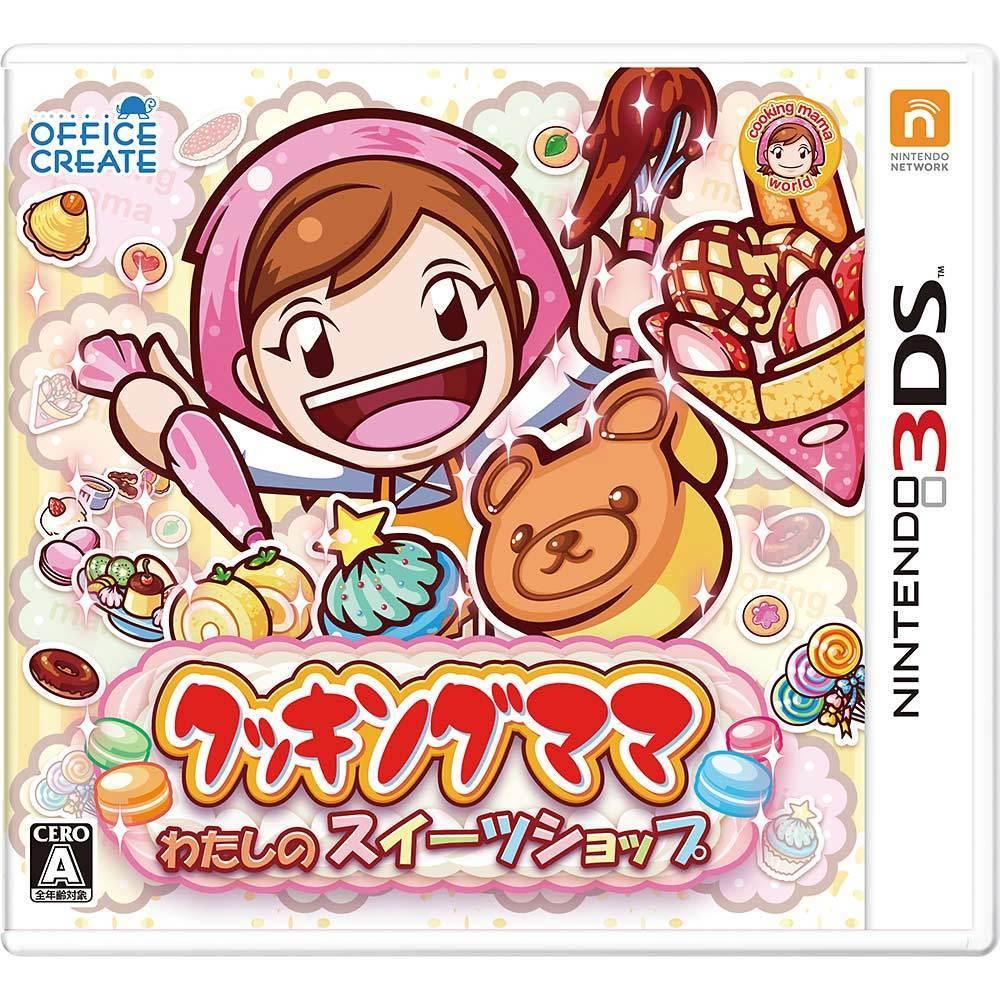 トイザらス・ベビーザらス オンラインストア【3DSソフト】クッキングママ:わたしのスイーツショップ