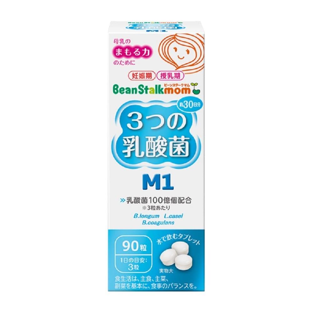 ビーンスタークマム 3つの乳酸菌 M1