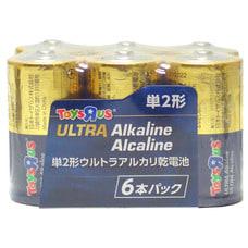 <トイザらス> トイザらスオリジナル アルカリ乾電池 単2形 6本パック