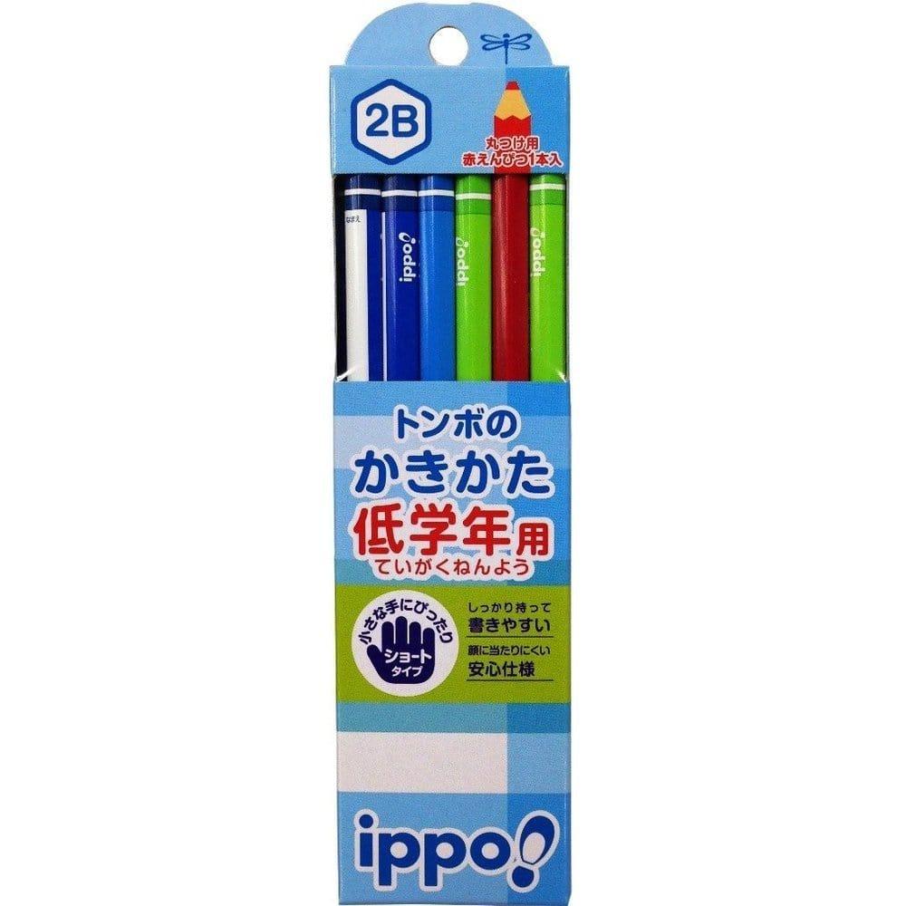 トンボ鉛筆 ippo!低学年用かきかた鉛筆(2B)プレーンPM
