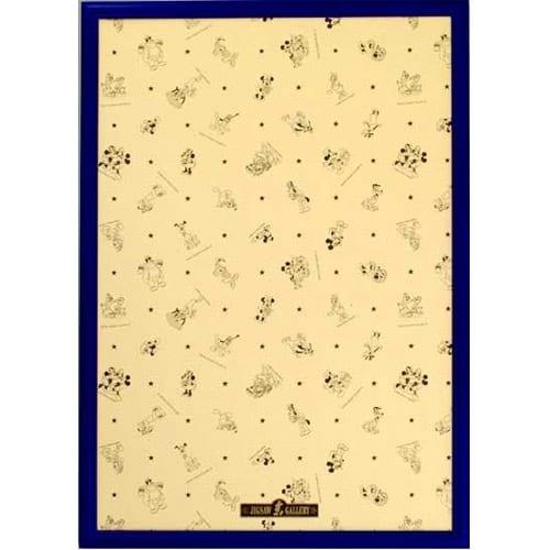 ディズニー 専用木製パネル 1000ピース用 ブルー【ディズニー専用パネルパズル】【送料無料】