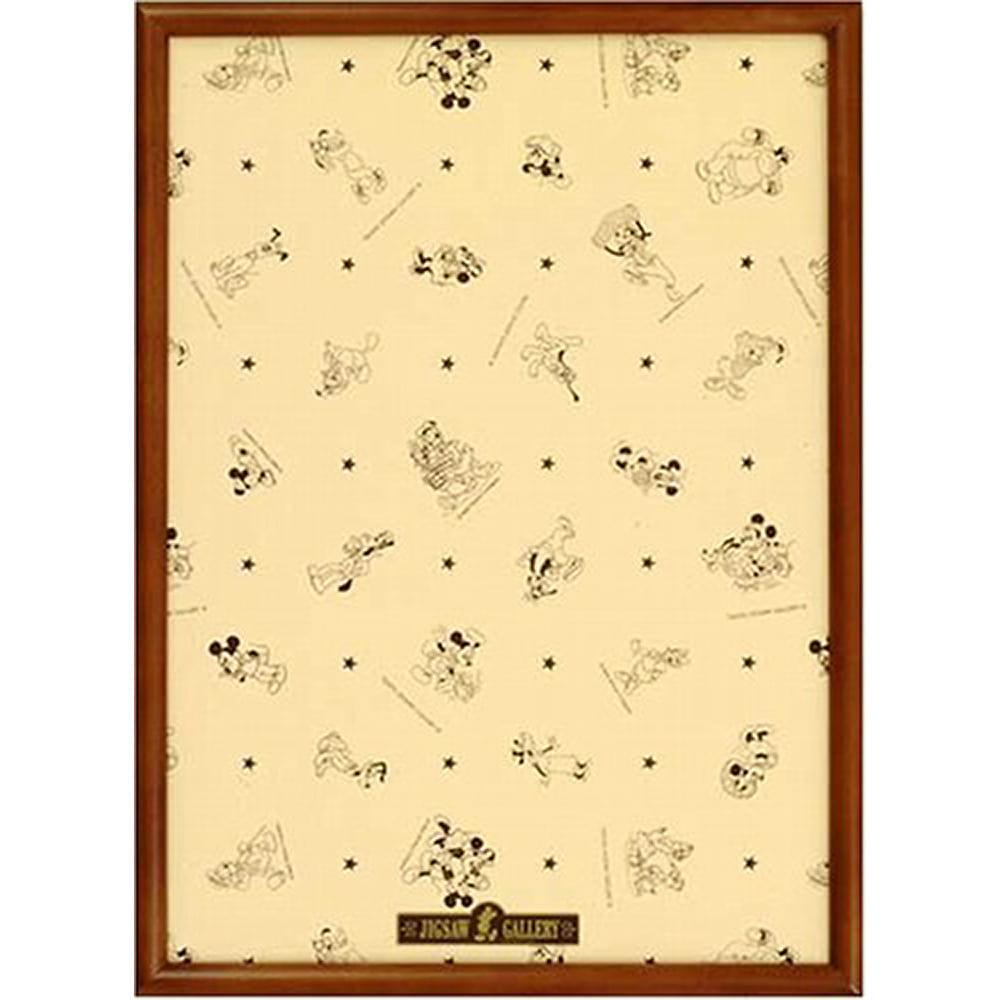 ジグソーパネル ディズニー専用パネル 500ピース 木製500P用ブラウン (35x49cm)【ディズニー専用パネルパズル】【送料無料】