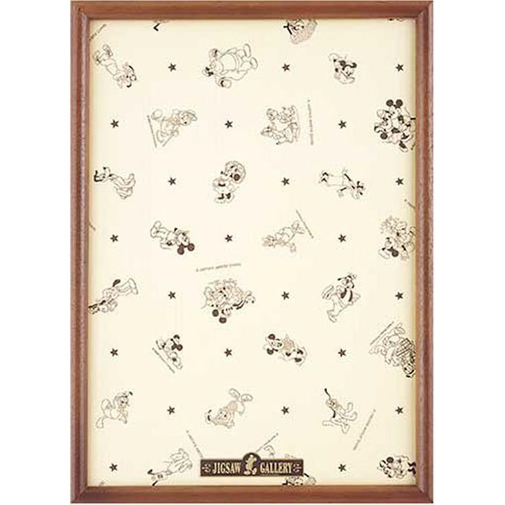 ジグソーパネル ディズニー専用パネル 300ピース 木製300P用ブラウン (30.5x43 cm)【ディズニー専用パネルパズル】【送料無料】