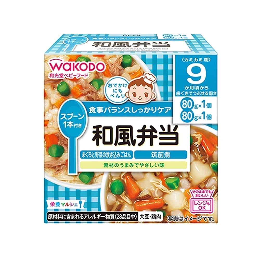 和光堂 栄養マルシェ 和風弁当 【9ヶ月~】
