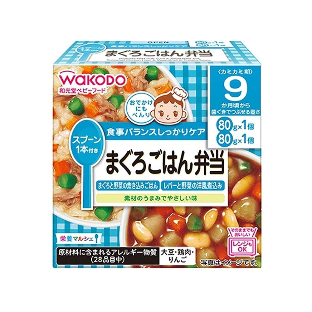 和光堂 栄養マルシェ まぐろごはん弁当 【9ヶ月~】