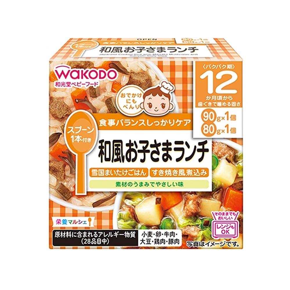 和光堂 栄養マルシェ 和風お子さまランチ 【12ヶ月~】