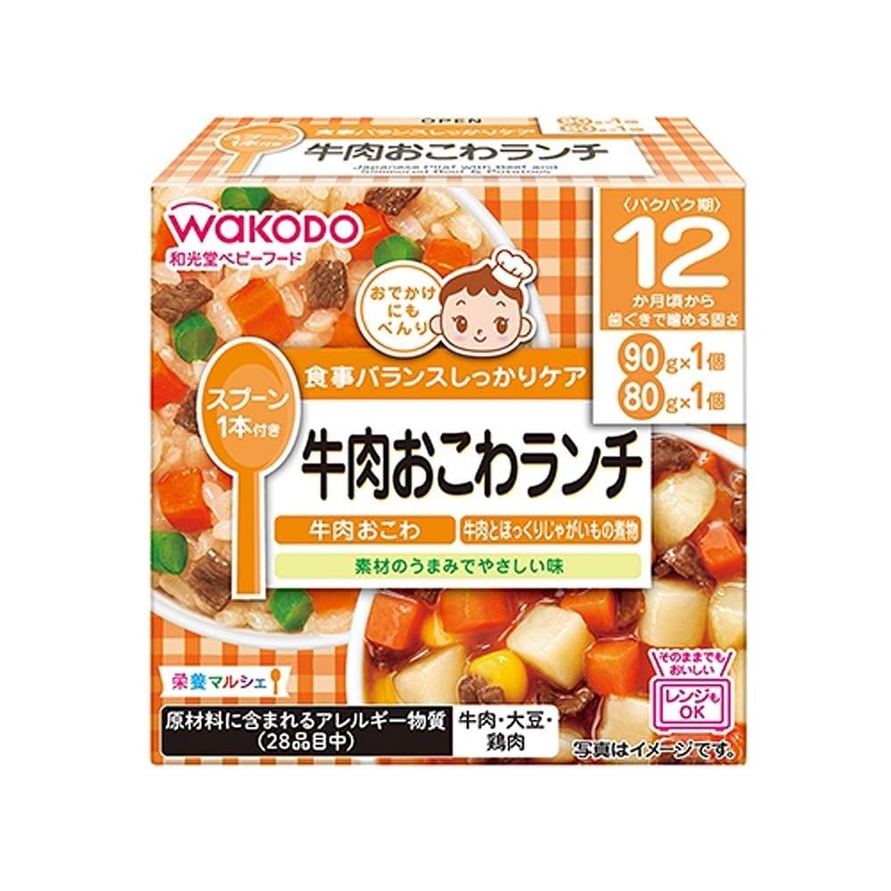 和光堂 栄養マルシェ 牛肉おこわランチ 【12ヶ月~】