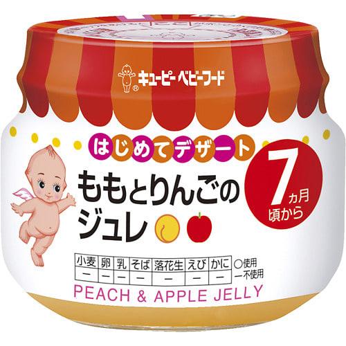 【キユーピー】 キユーピーベビーフード ももとりんごのジュレ