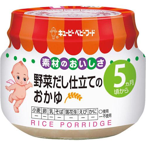 【キユーピー】 キユーピーベビーフード 野菜だし仕立てのおかゆ