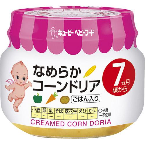 【キユーピー】 キユーピーベビーフード なめらかコーンドリア