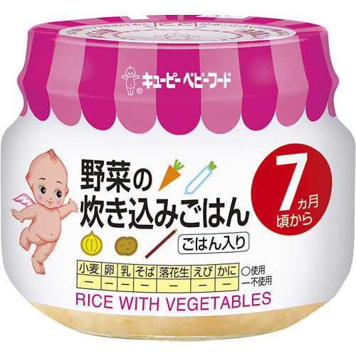 【キユーピー】 キユーピーベビーフード 野菜の炊き込みごはん