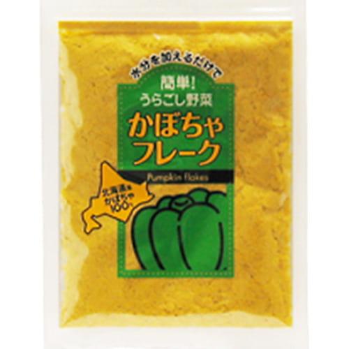 水分を加えるだけのうらごし野菜 かぼちゃ 【5ヶ月~】