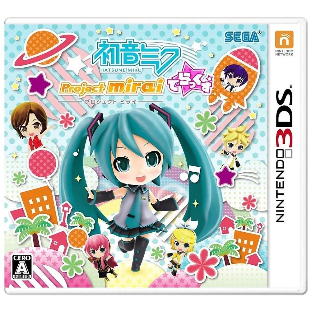 トイザらス・ベビーザらス オンラインストア【3DSソフト】初音ミク Project mirai でらっくす