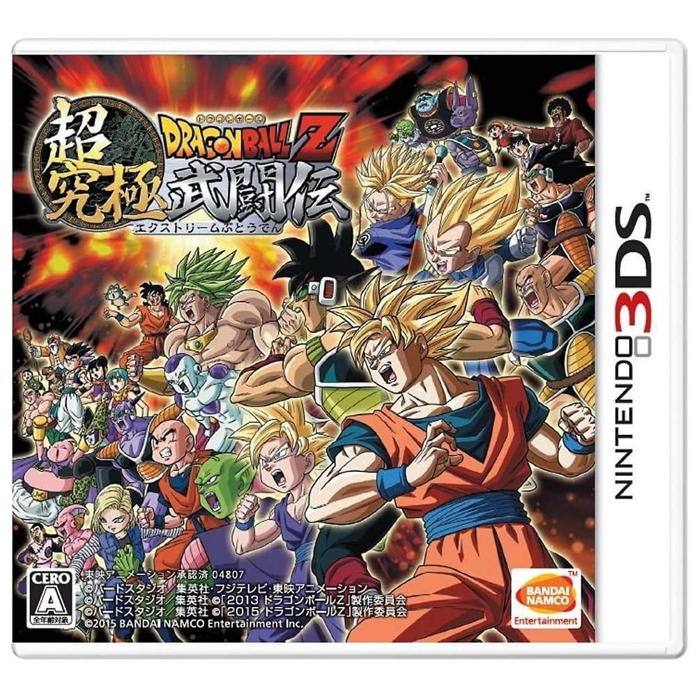 【3DSソフト】ドラゴンボールZ 超究極武闘伝