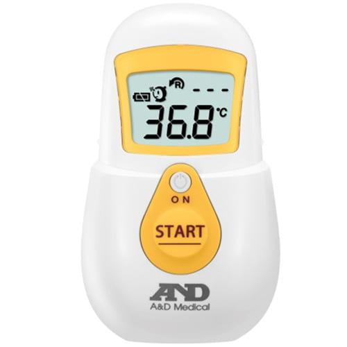 【オンライン限定価格】おでこで測る体温計 でこピッと イエロー【送料無料】