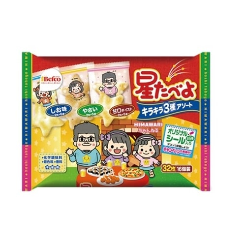 星たべよ キラキラアソート 115g【お菓子】