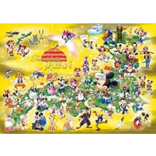 ディズニー世界最小1000ピース ジグソウパズル「ファンタスティックジャパン」