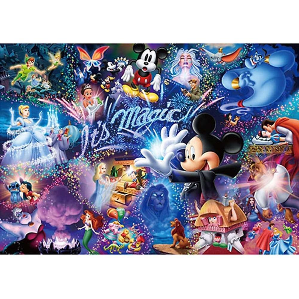 1000ピースジグソーパズル 世界最長ディズニー IT'S MAGIC!【送料無料】