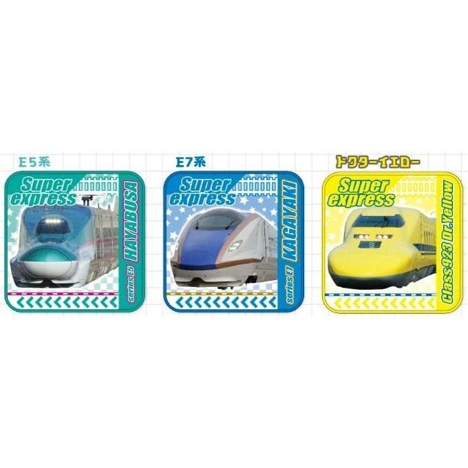 新幹線 ミニタオル 3枚セット(A)