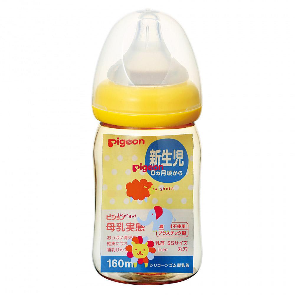 母乳実感哺乳びんプラスチック160ml(アニマル)