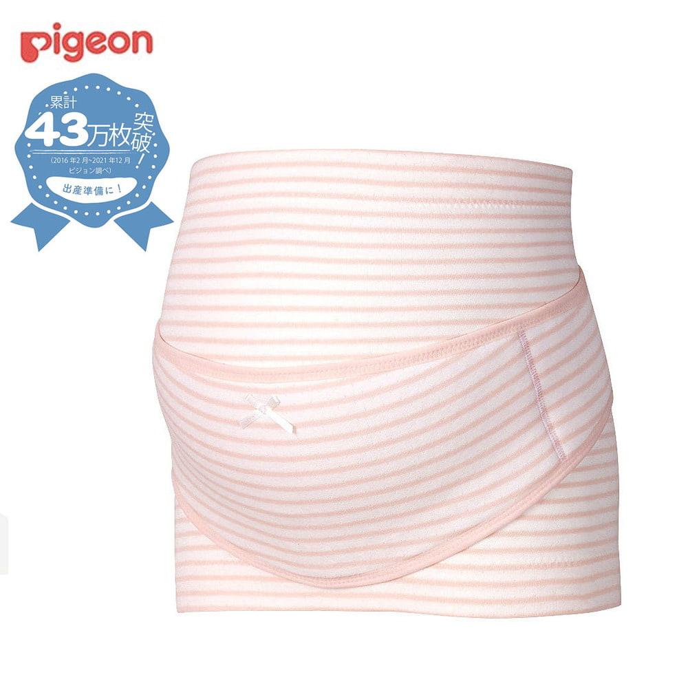 はじめてママの妊婦帯セット ピンク