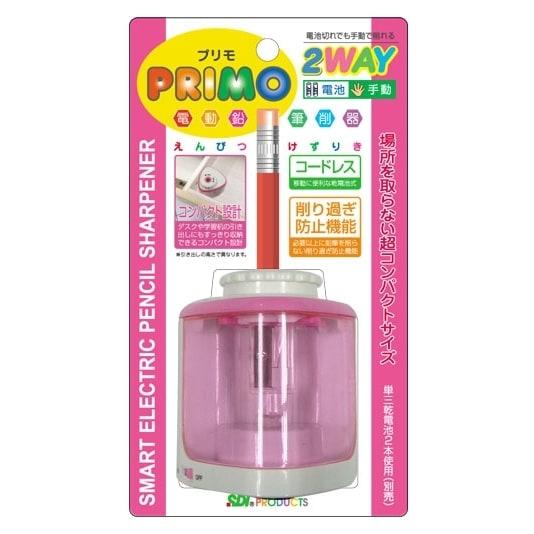 電動鉛筆削器 プリモ(ピンク)