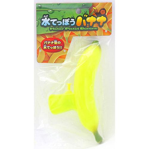 水てっぽう バナナ【水鉄砲】