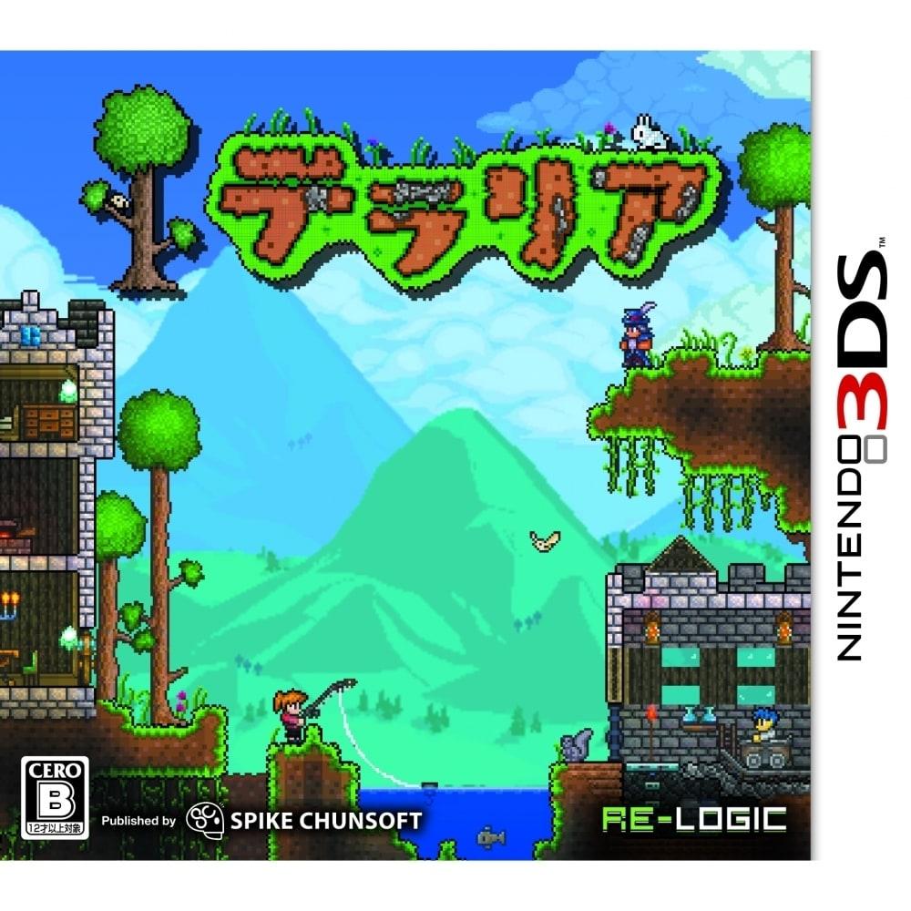【3DSソフト】テラリア
