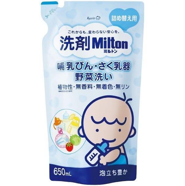洗剤ミルトン哺乳びん・さく乳器・野菜洗い 詰め替え用(650ml)