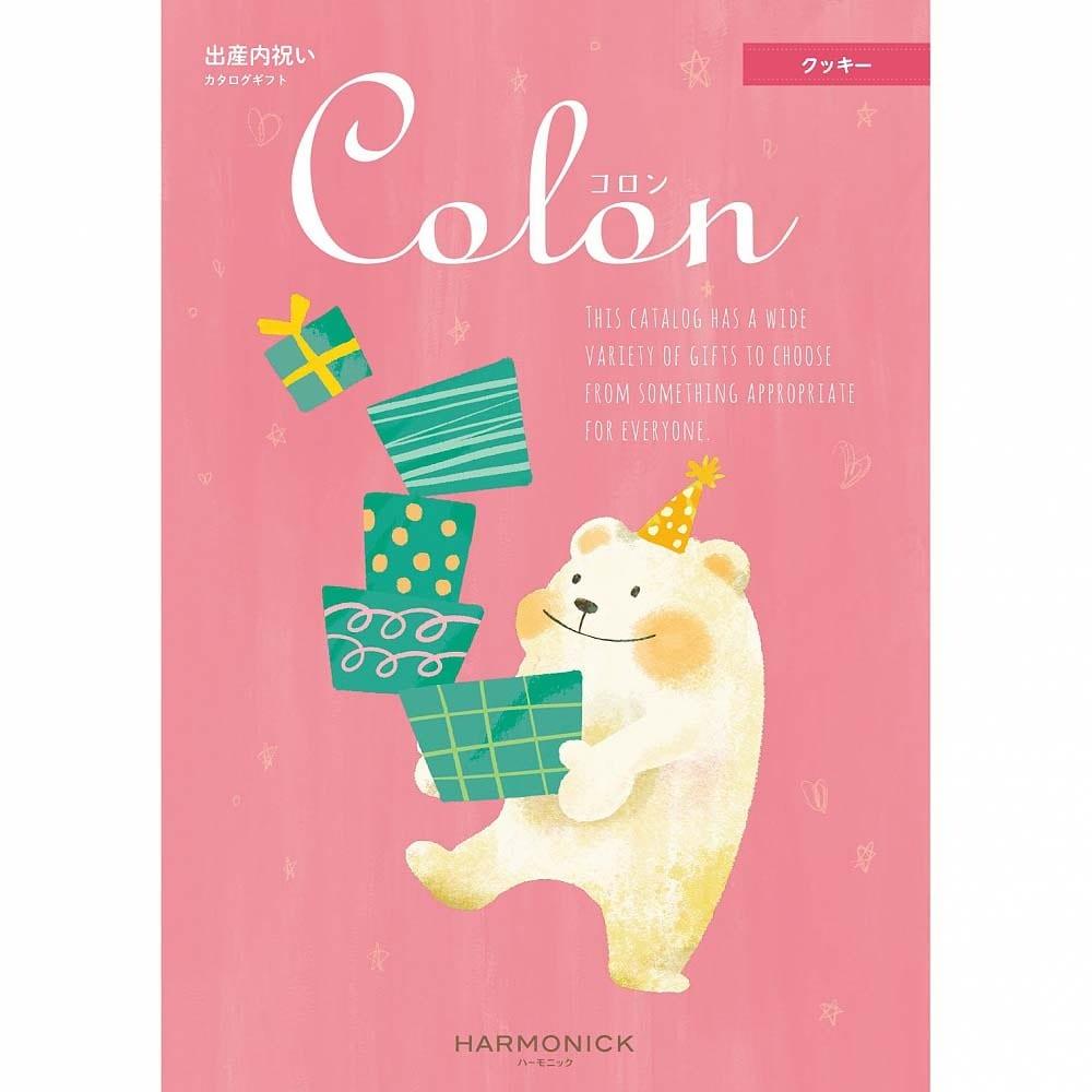 【カタログギフト】colon(コロン)クッキー【送料無料】