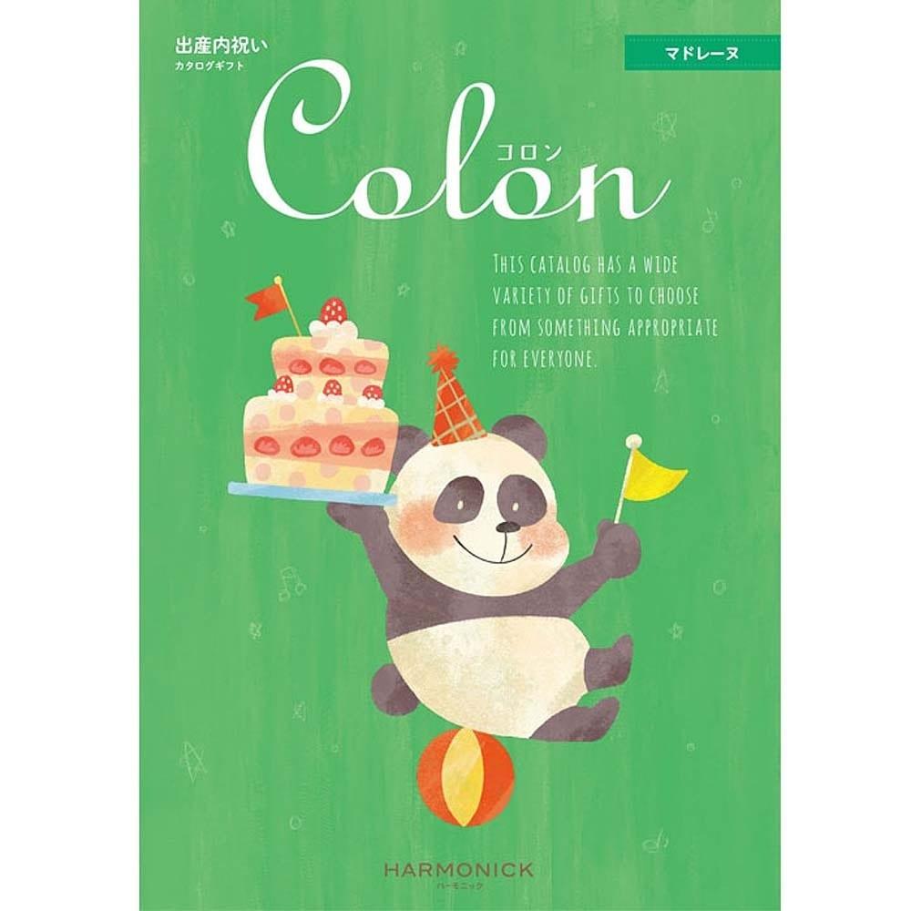 【カタログギフト】colon(コロン)ババロア【送料無料】