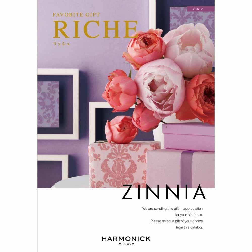 【カタログギフト】RICHE(リッシュ)ジニア【送料無料】