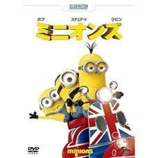 <トイザらス> 【DVD】ミニオンズ