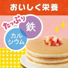 和光堂 赤ちゃんのやさしいホットケーキミックス かぼちゃとさつまいも 9か月