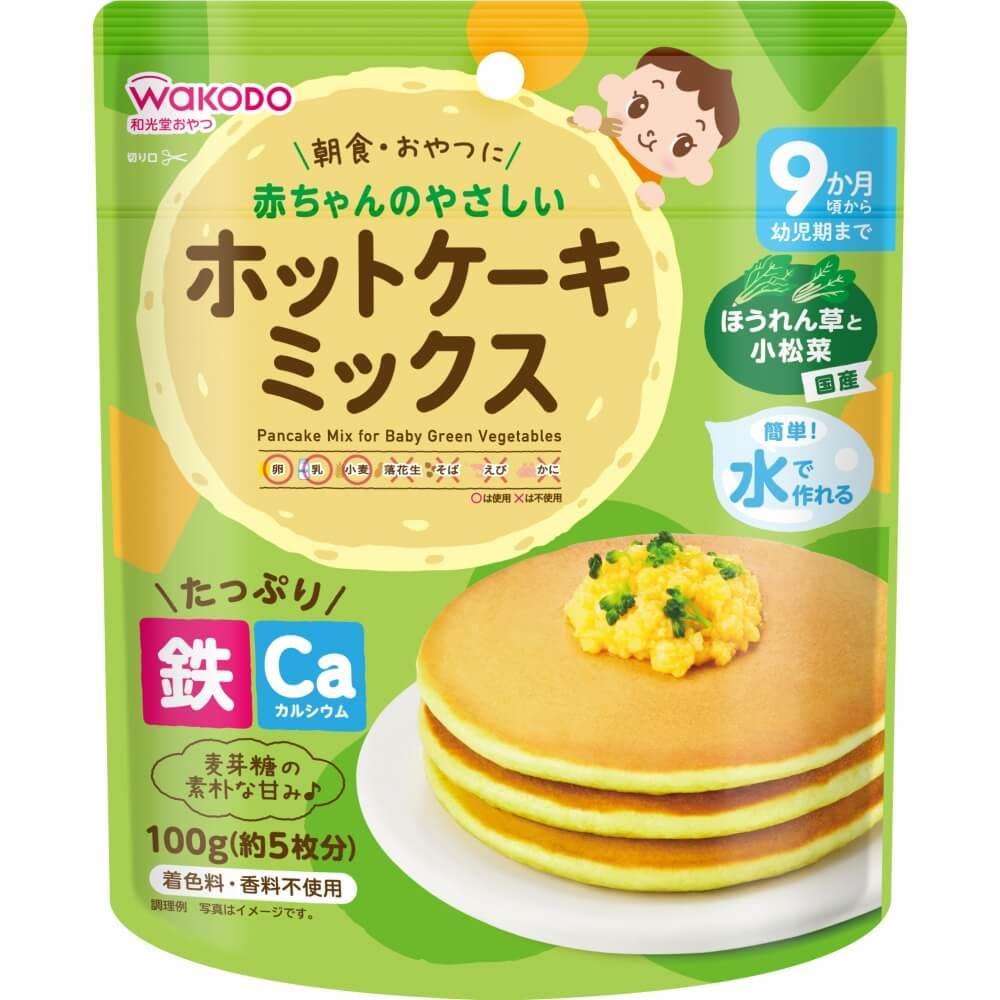 和光堂 赤ちゃんのやさしいホットケーキミックス ほうれん草と小松菜 9か月