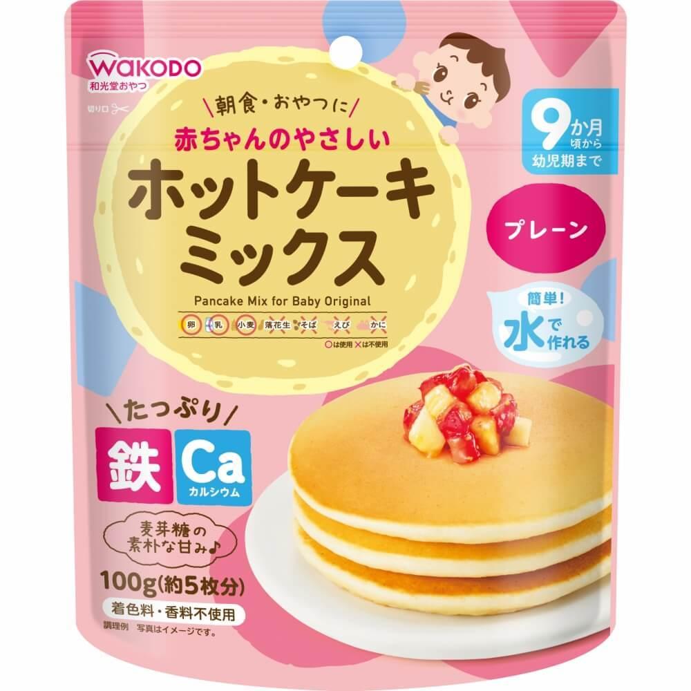 和光堂 赤ちゃんのやさしいホットケーキミックス プレーン 100g【9ヶ月~】