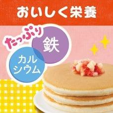 和光堂 赤ちゃんのやさしいホットケーキミックス プレーン 9か月
