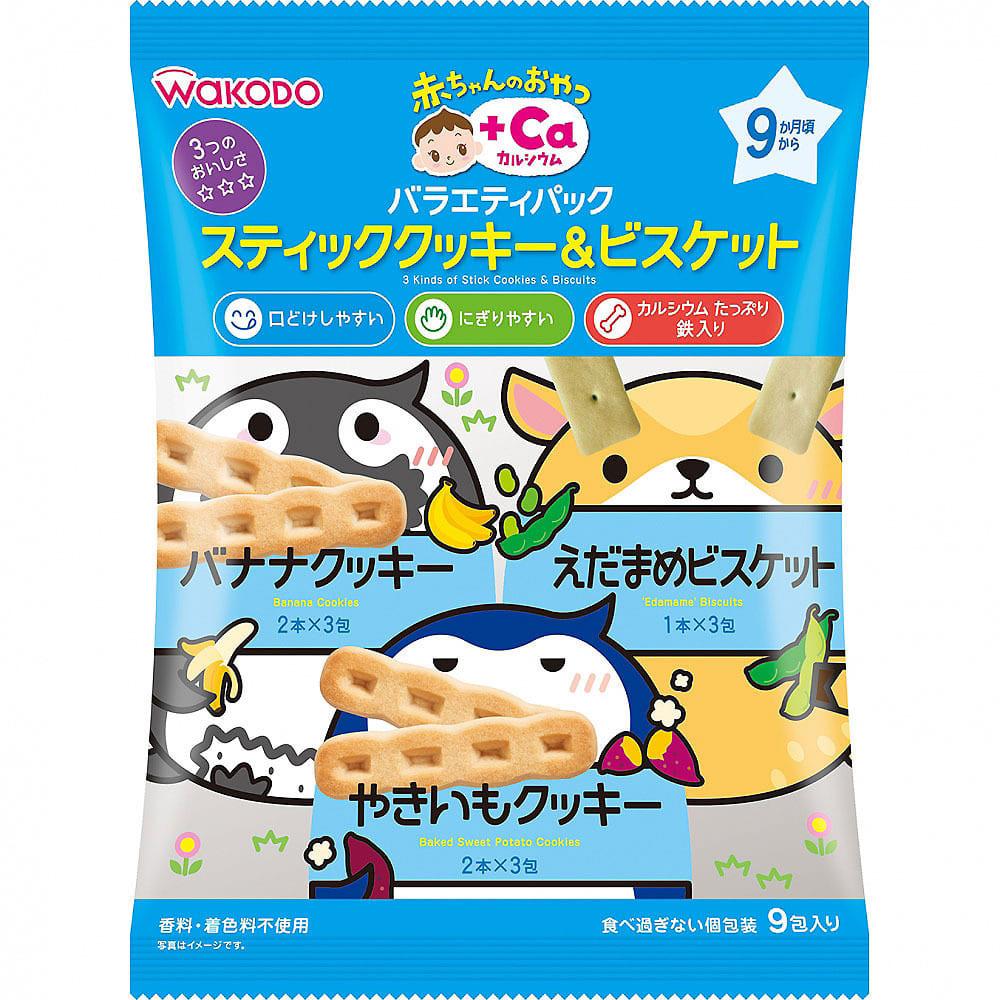 和光堂 赤ちゃんのおやつ+Ca カルシウム バラエティパック スティッククッキー&ビスケット 9か月