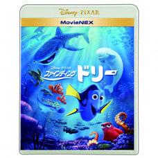 <トイザらス> 【オンライン限定価格】【ブルーレイ+DVD】ファインディング・ドリー MovieNEX(初回限定オンパック)