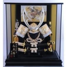 <トイザらス> 送料無料【五月人形】トイザらス限定 兜ケース飾り 「白銀兜彫金龍」
