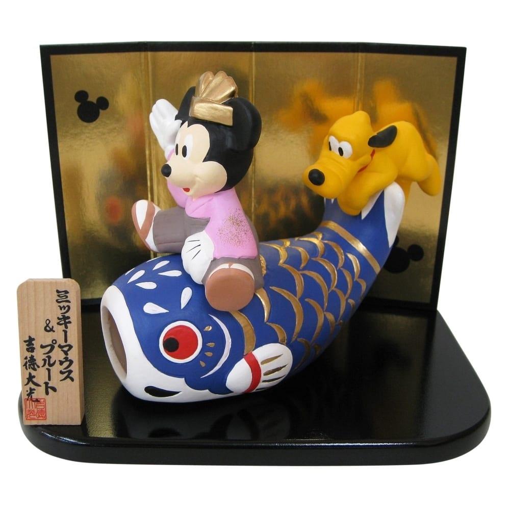 【五月人形】ミッキー&プルート 鯉のぼり【送料無料】