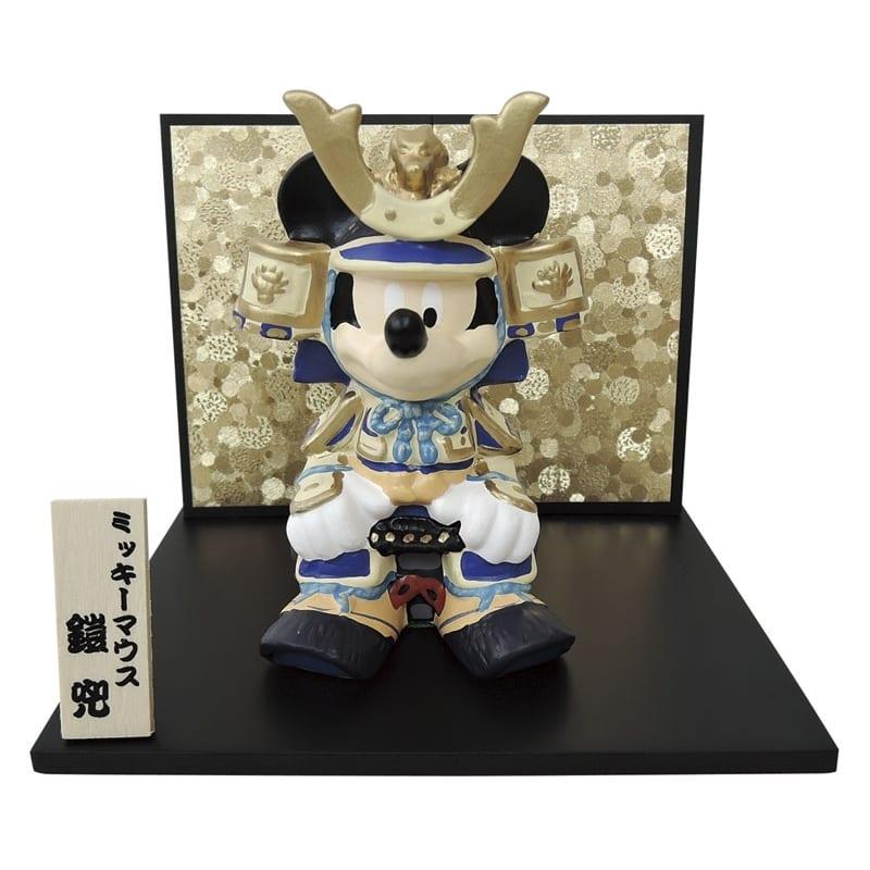 【五月人形】ディズニー ミッキー武者【オンライン限定】【送料無料】