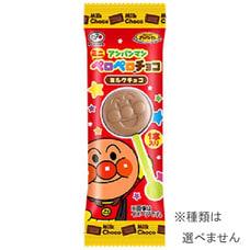 【クリックで詳細表示】アンパンマン ミニペロペロチョコレート 1本【お菓子】