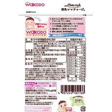 【オンライン限定価格】和光堂 ママスタイル 授乳ママチャージ(120粒)