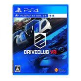 【PS4ソフト】DRIVECLUB VR(VR専用ソフト)