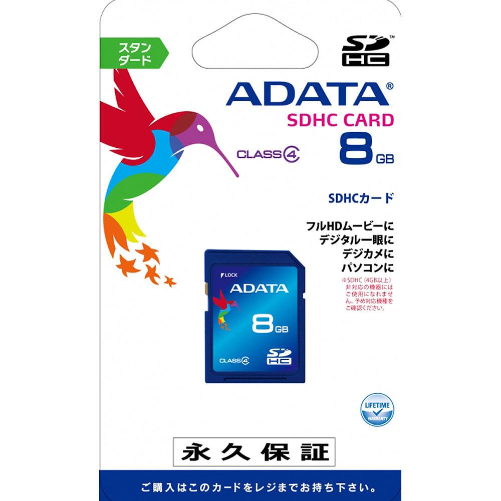 ADATA SDHCカード CLASS4 8GB