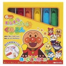 <トイザらス> アンパンマン すらすらかけるくれよん(6色)
