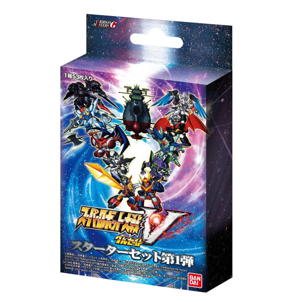 スーパーロボット大戦Vクルセイド スターターセット(SRW-ST01)